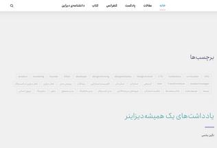 Website zign.ir desktop preview