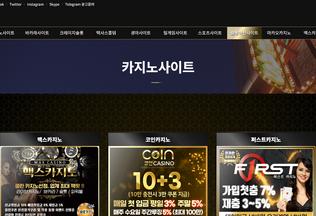 Website zws200.com desktop preview